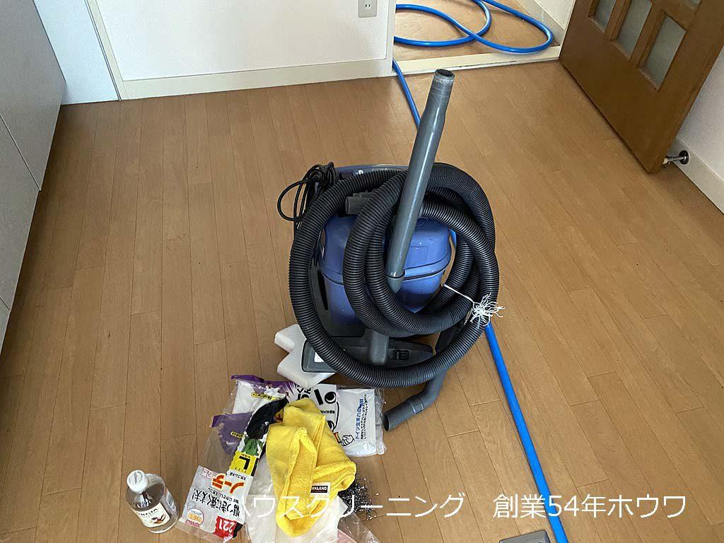 奈良市の個人塾 -ハウスクリーニング編-