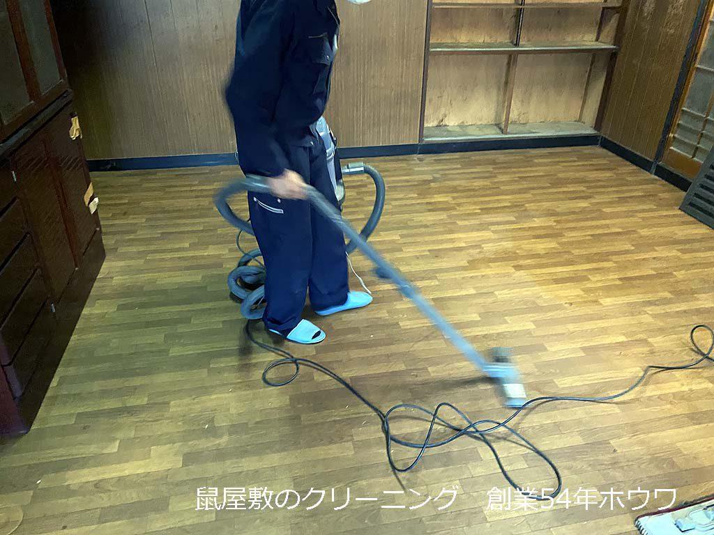 大和高田市のネズミでお困りのお家 -ハウスクリーニング編-
