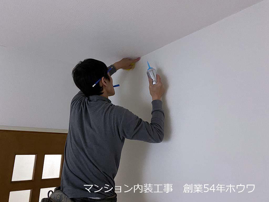 マンションの内装工事 ー壁紙・クッションフロア張替ー