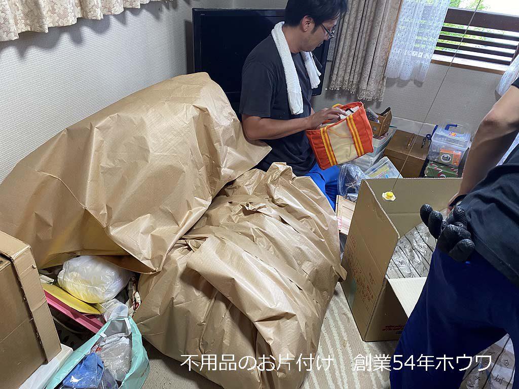 奈良市で不用品回収