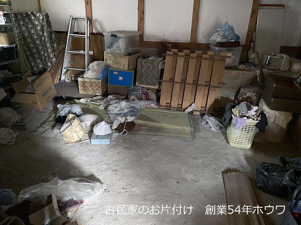 奈良市の古民家でお片付け -前編-