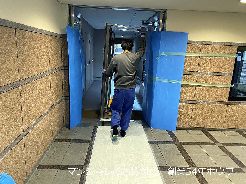奈良市のマンション -断捨離に伴うお片付け-