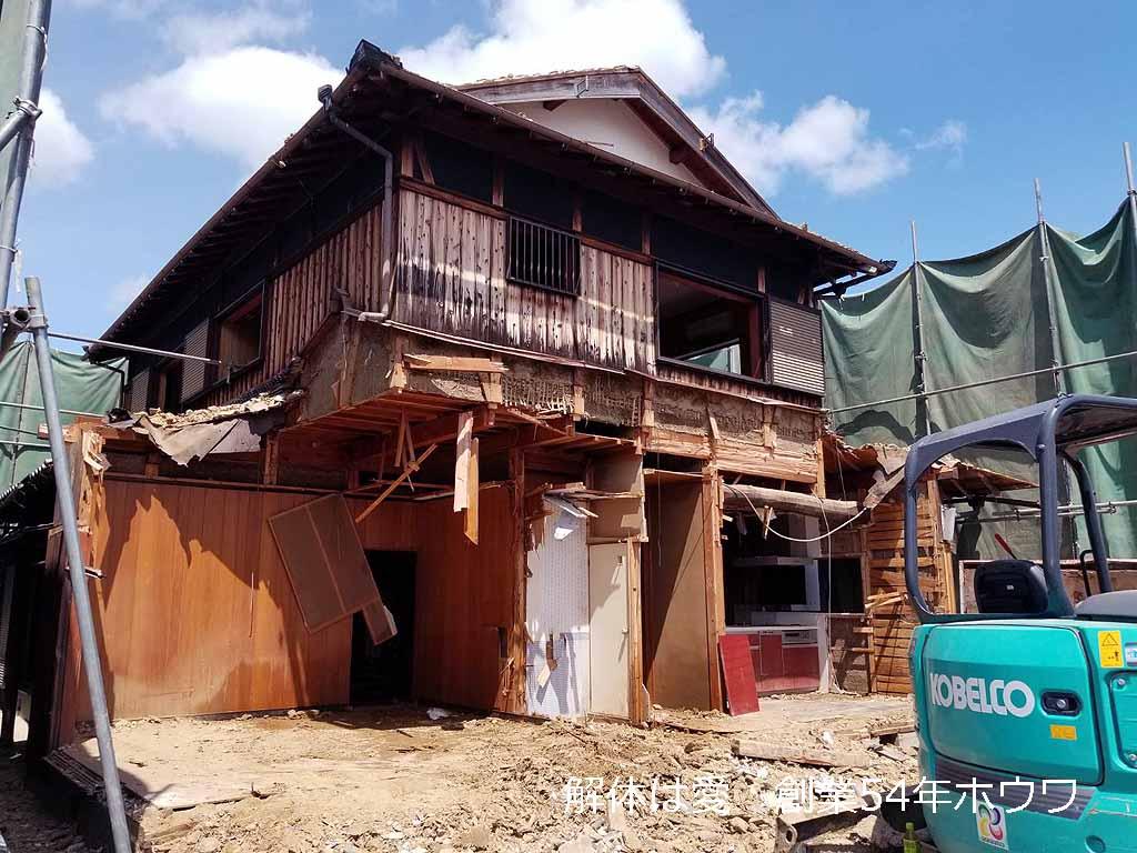 タマホームさんでご新築 | 相楽郡精華町で解体工事