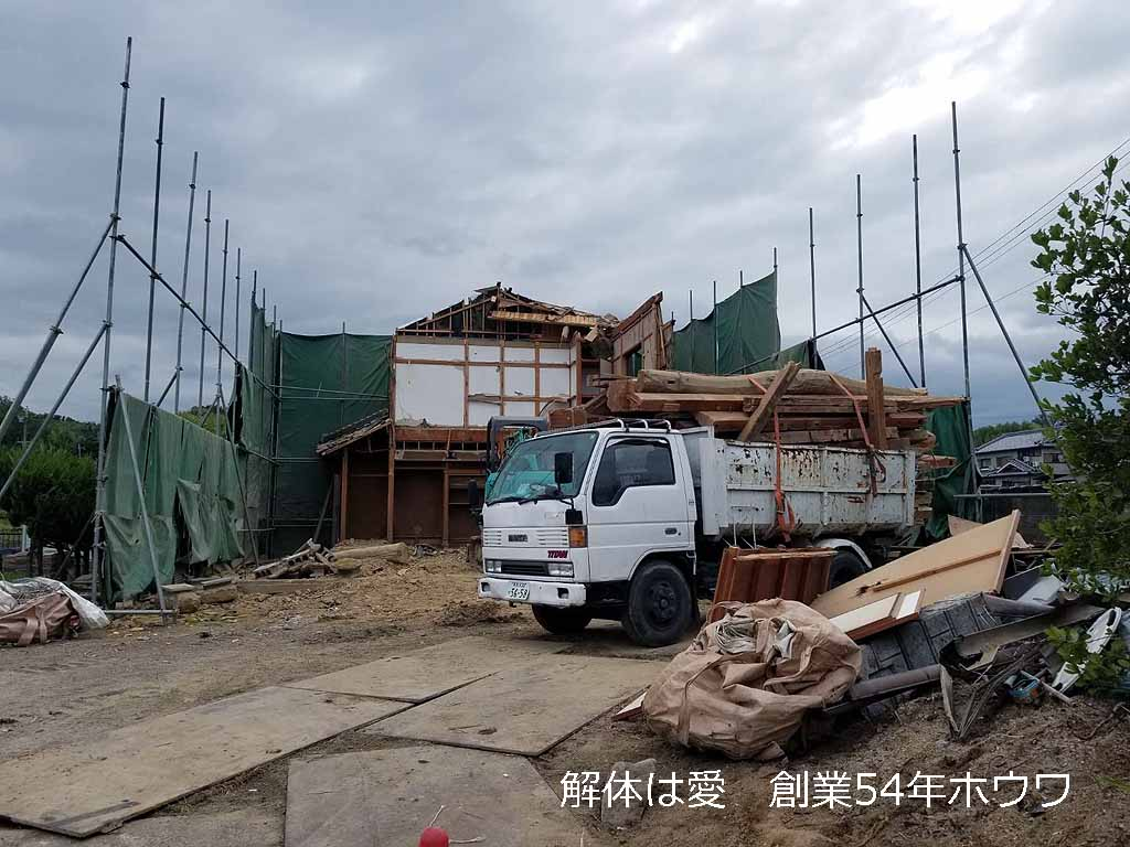 タマホームさんでご新築   相楽郡精華町で解体工事