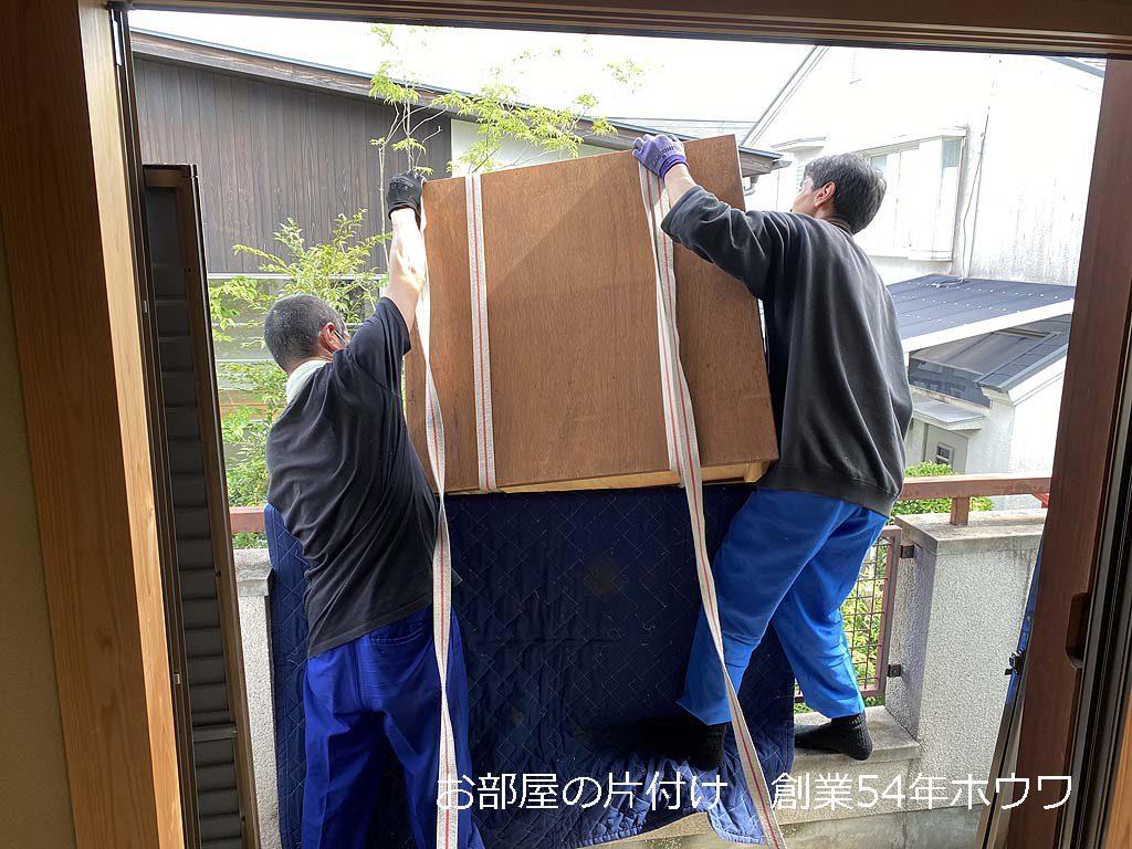 奈良市で不用品の回収-2回目-