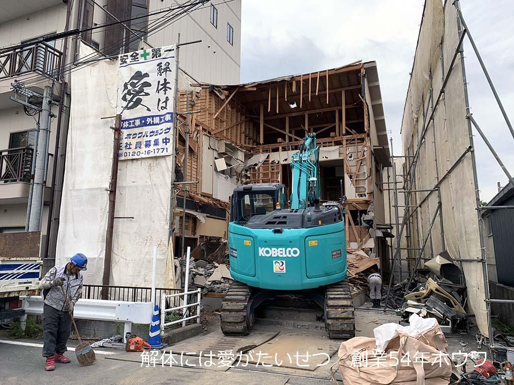 クレバリーホームさんでご新築 | 天理市で解体工事