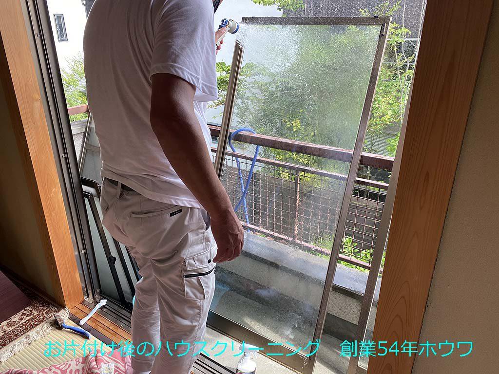 奈良市で不用品回収後のハウスクリーニング