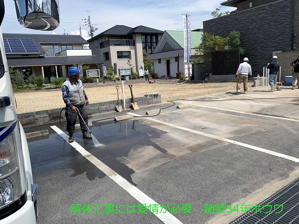 モデルハウスの建替え | 毎日ハウジング奈良住宅展示場で解体工事