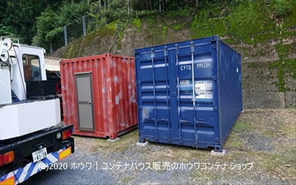 【Do It Yourself 】20ftコンテナ2台【和束町】