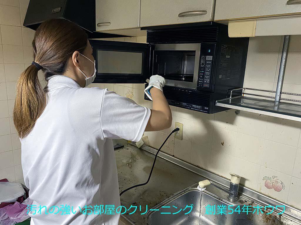 汚れの強いお家のハウスクリーニング | 奈良で衛生清掃