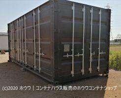 ワンオフ製作 | 20フィートサイドオープンコンテナ