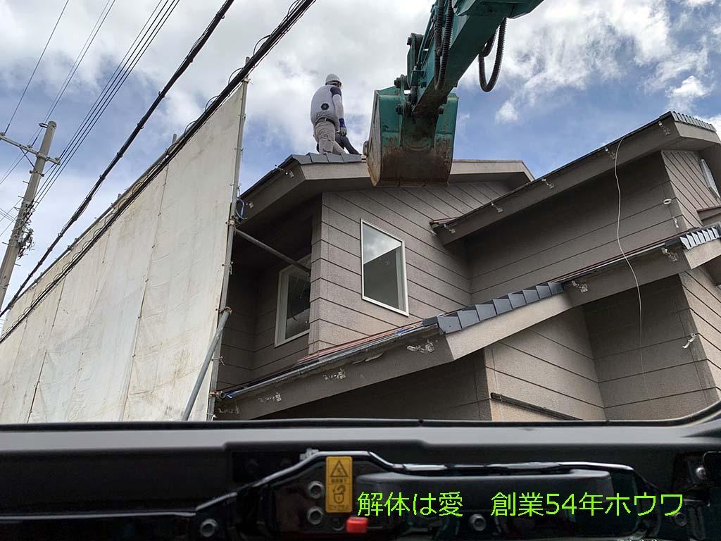 古家付き物件をタマホームさんで建替え | 生駒市で解体工事