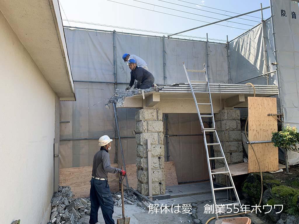母屋をパナソニックホームズにお建替え | 大和郡山市で解体工事