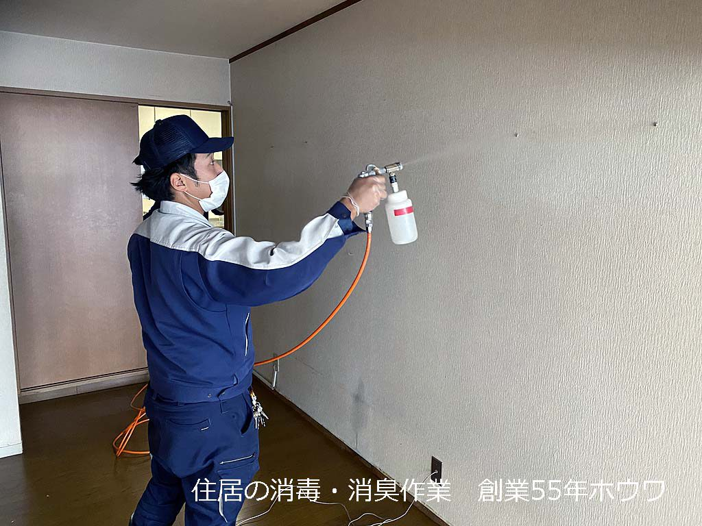 大阪市のビルで孤独死後の消臭・消毒作業