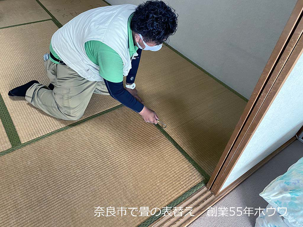 奈良市でマンションの畳を表替え