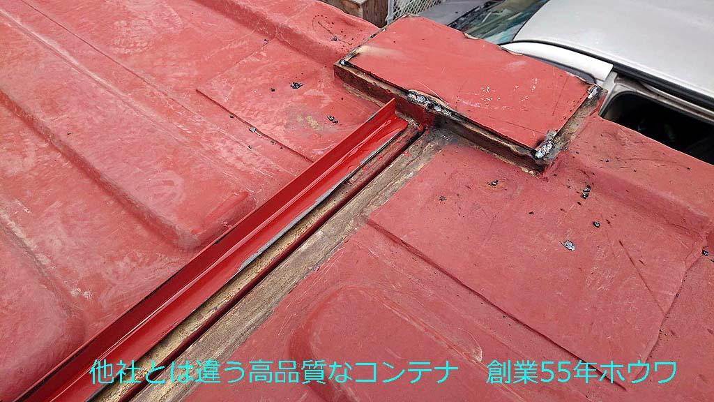 40フィートコンテナ連結の事務所兼倉庫を設置   和歌山県の魚彦水産さま