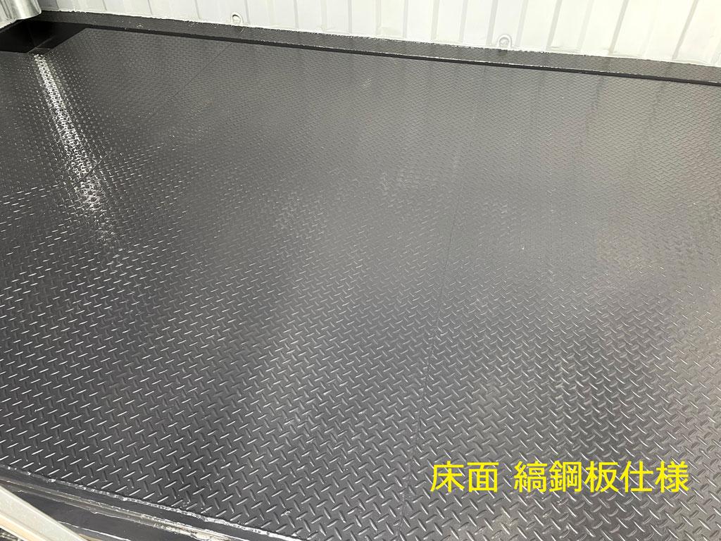 少量危険物貯蔵取扱所コンテナ完成 | まもなく徳島県へ設置