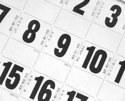 家づくりとお引越しに役立つ暦