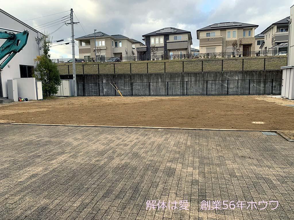 無添加住宅さんのモデルハウス | 登美ヶ丘住宅公園で解体工事