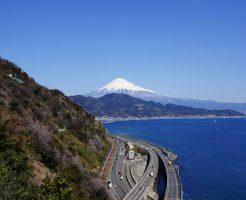 絶景の富士山です。