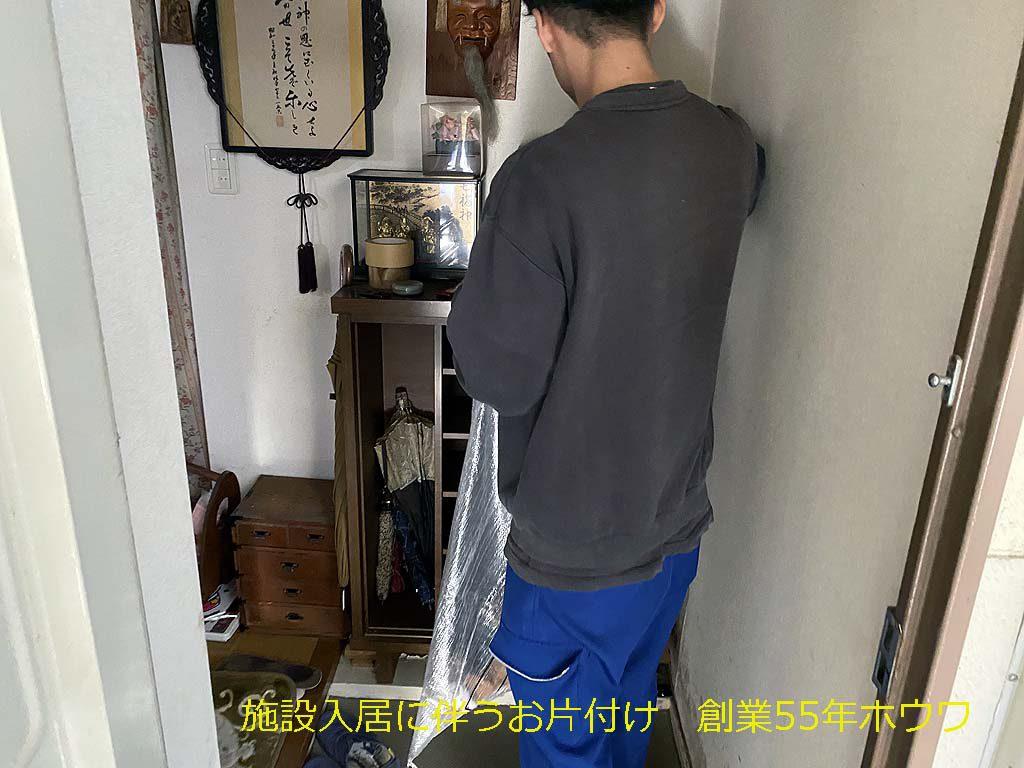 高齢者様 施設入居に伴うお片付け | 奈良市