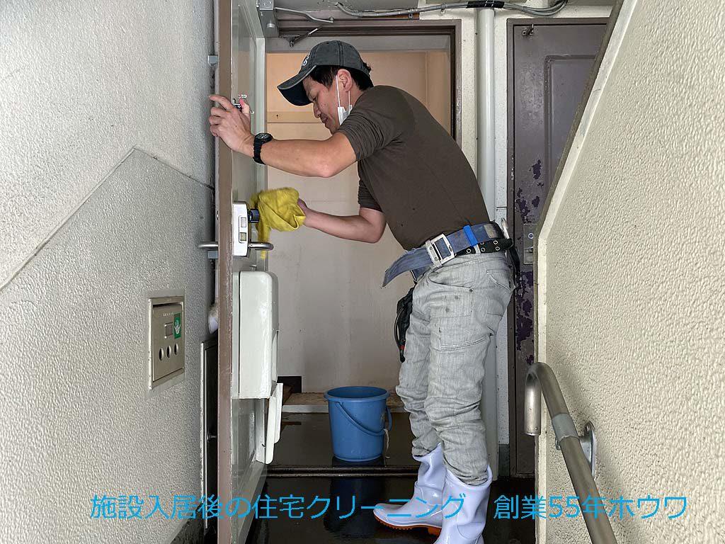 高齢者様 施設入居に伴う住宅クリーニング | 奈良市