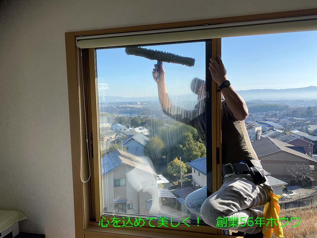 リピーター様 窓がメインのハウスクリーニングー奈良市ー