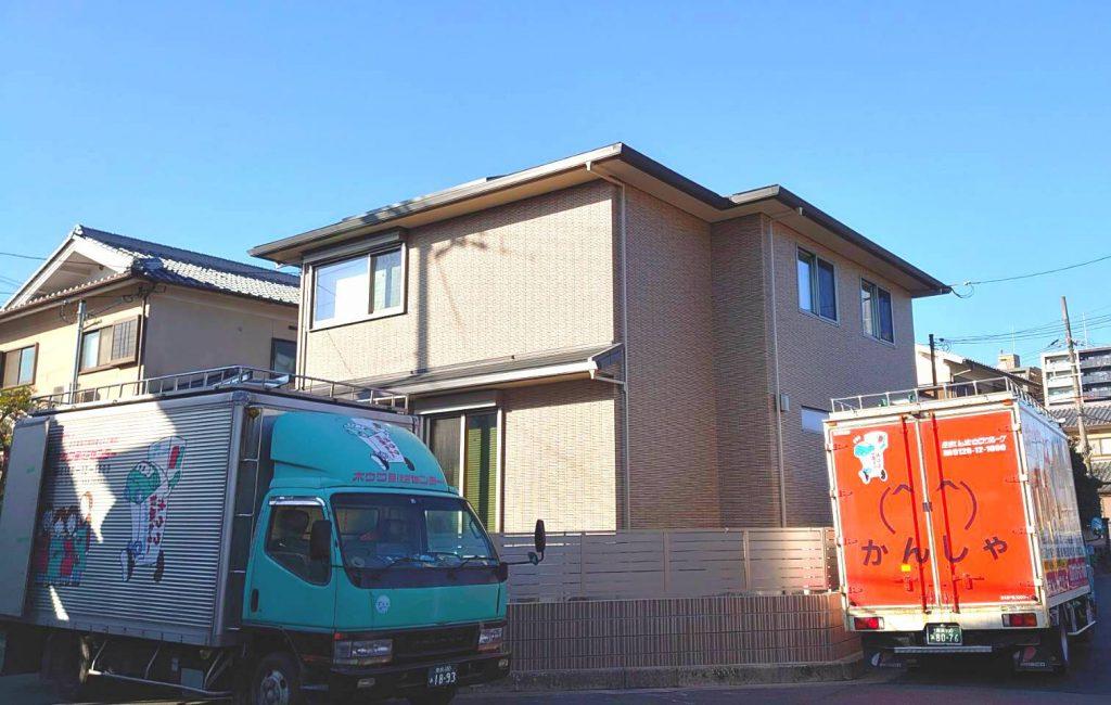 建て替え後のご新居へのお引越 | 奈良県橿原市