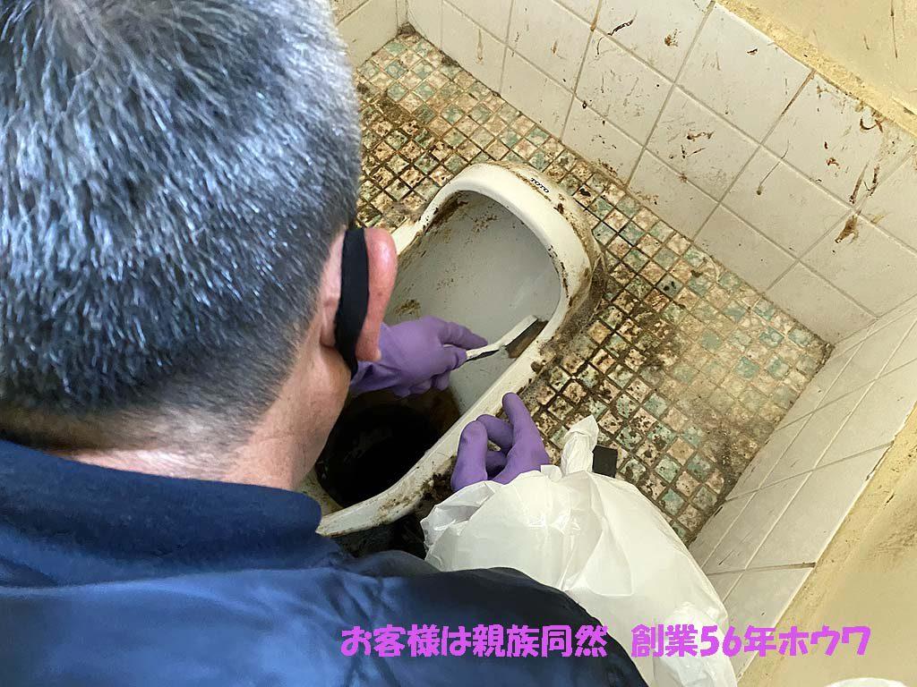 御所市で汲み取り式のトイレのお掃除