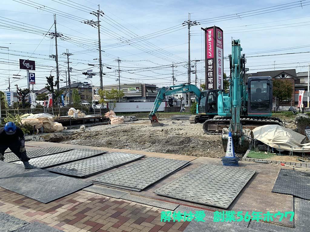 桧家住宅様のモデルハウス | MBSハウジング香芝展示場で解体工事