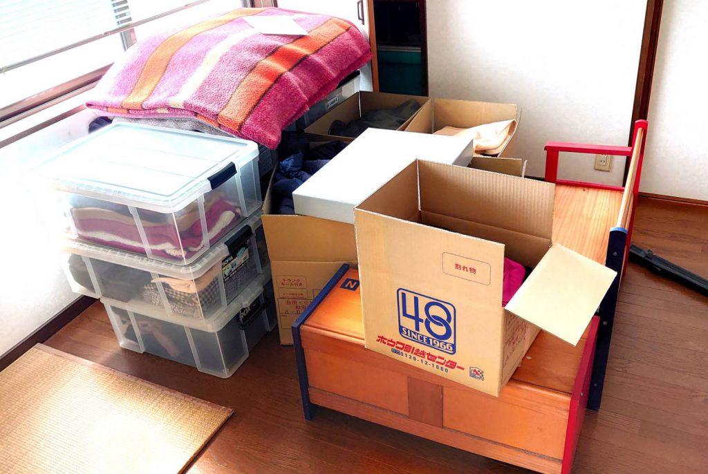 お引越前の荷造り作業です。