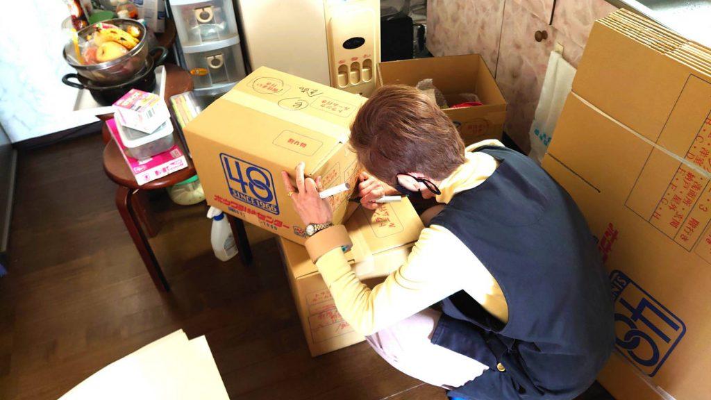 お引越前の荷造り作業台所編です。
