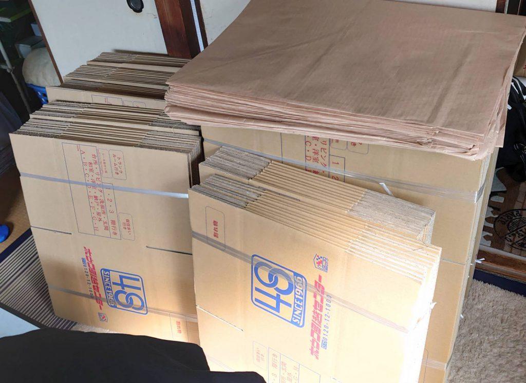 荷造り用の梱包資材です。