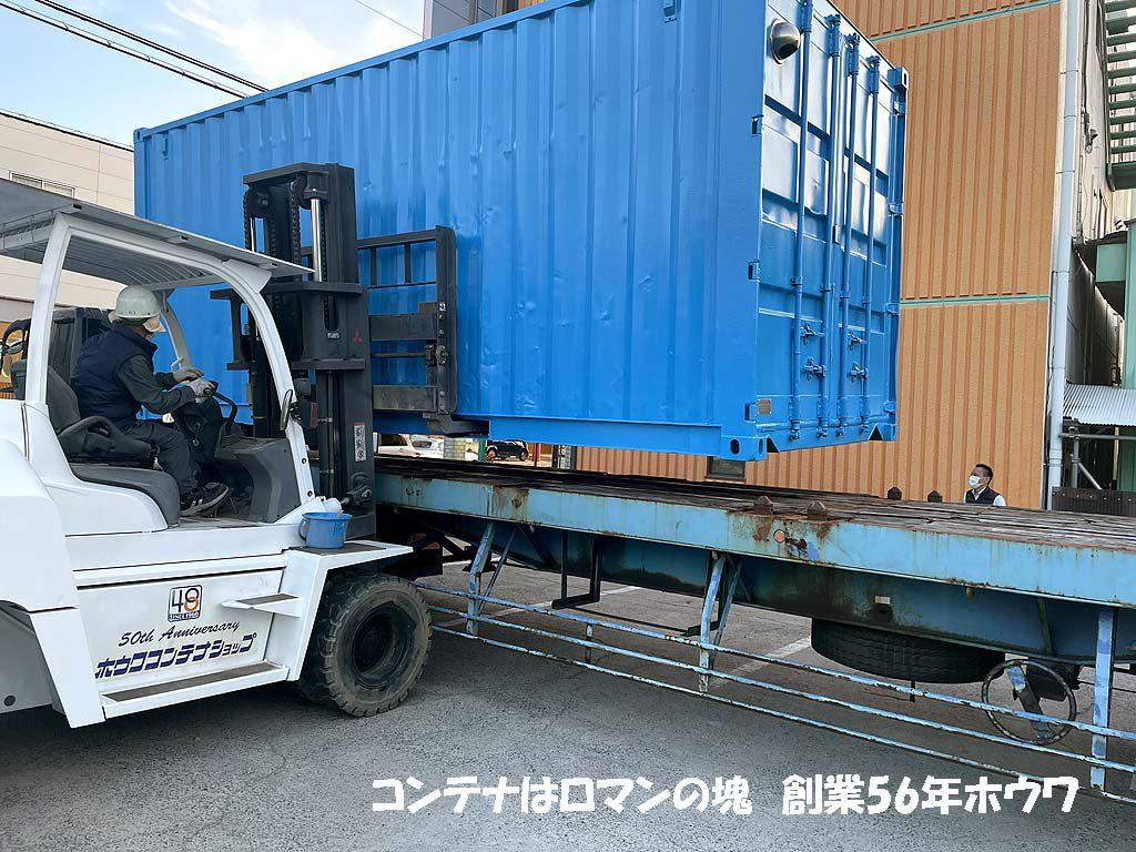 シャッター付き資材コンテナの積み込み | 秋田県まで1000Kmの旅