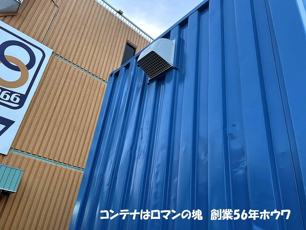 シャッター付き資材コンテナの積み込み   秋田県まで1000Kmの旅