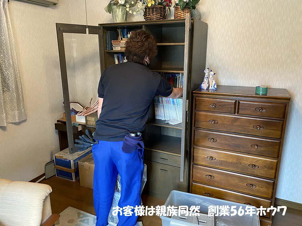 遺品整理で空き家解消のお片付け | 奈良県香芝市