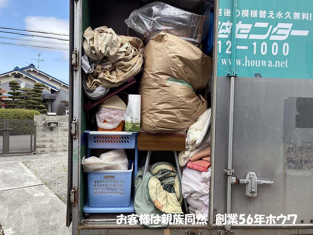 解体予定の空き家をお片付け | 奈良県天理市