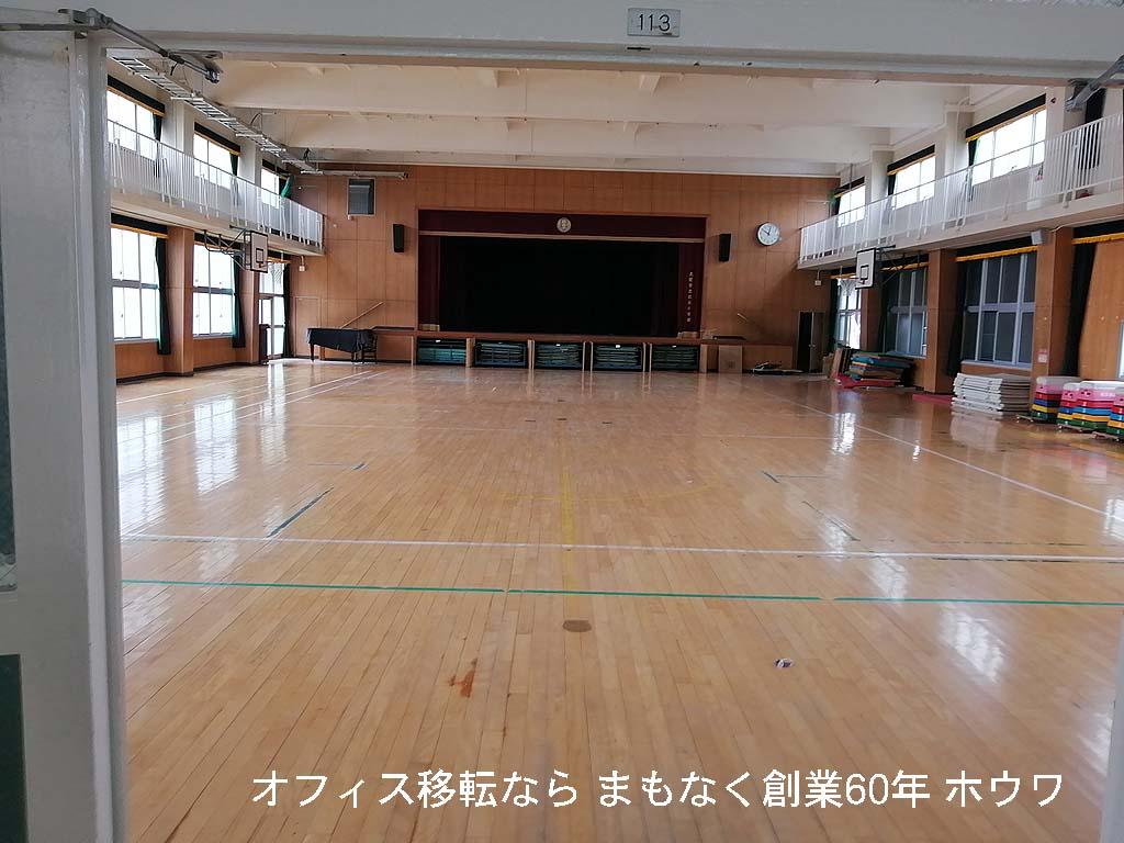 体育館の移転業務 | 大阪市立放出小学校様