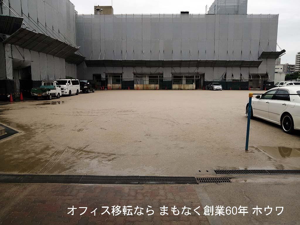 最近雨が多いですね^^;雨が降ると2倍作業が大変になるので移転当日はなるべく降らないで頂きたいのですが自然現象にはかないませんよね、、晴れる事を願うばかりです。