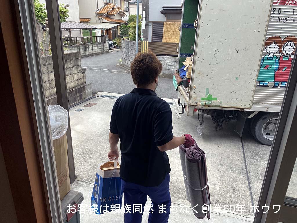 田原本町から独居の為のお引越とお片付け| 人生の第3ステージへをお手伝いしました2