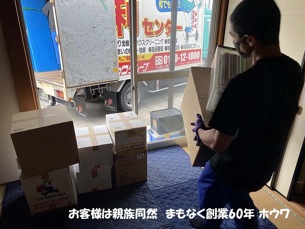 田原本町から独居の為のお引越 | 人生の第3ステージへをお手伝いしました