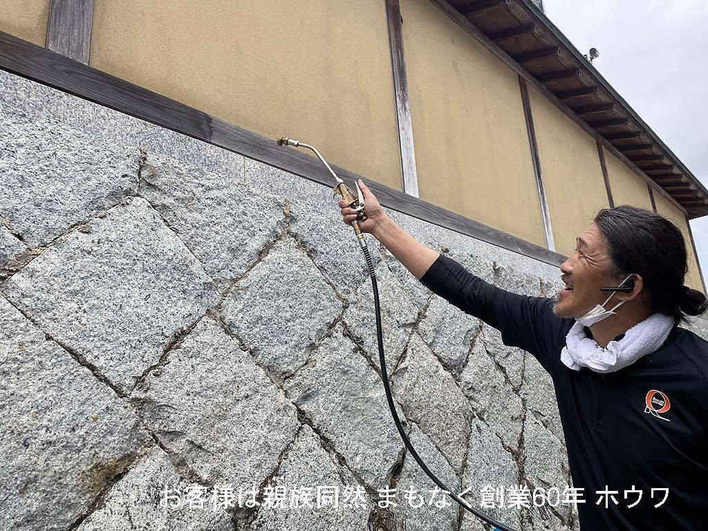 白蟻シロアリ対策・予防と部分補修 | 奈良県生駒郡