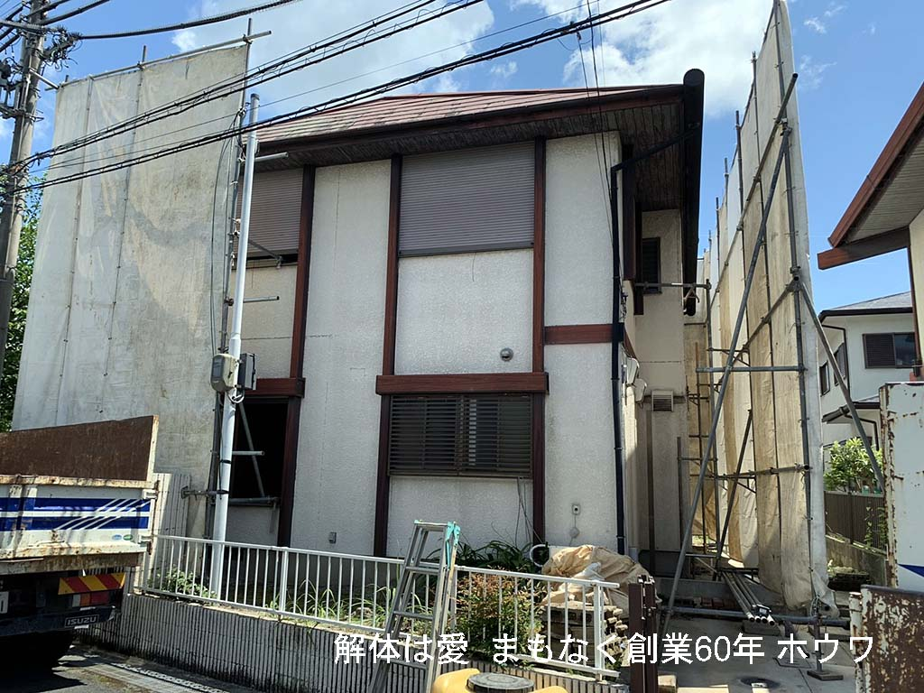 古家付き物件を購入後にご新築 | 奈良県生駒市で解体工事