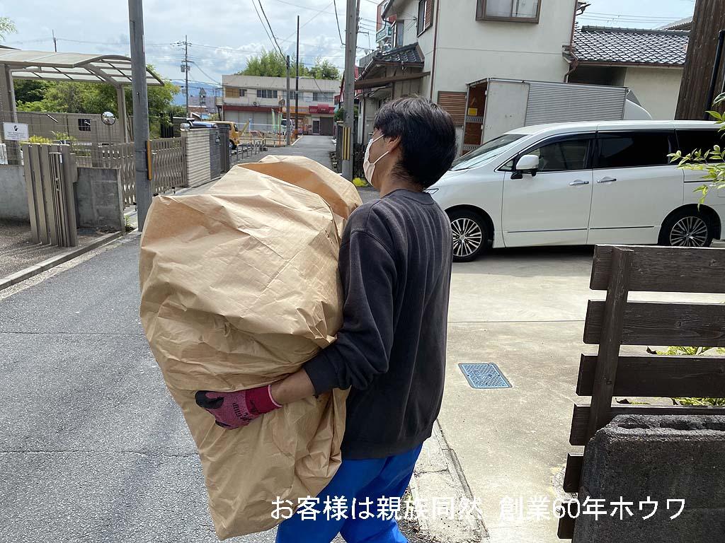 お引越と捨てる捨てないの攻防、お片付け | 大和郡山市にて