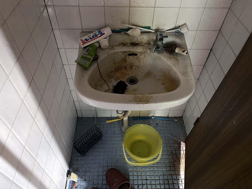 手洗い洗面