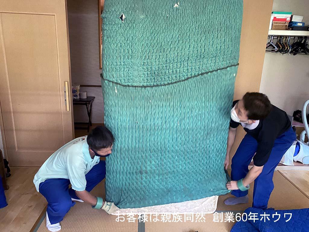 奈良県桜井市にて2日工程で3世帯ご家族様のお引越し