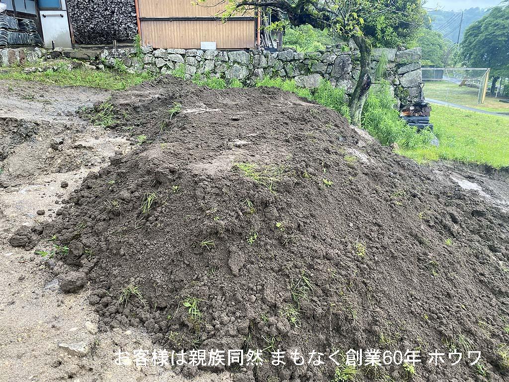 埋め戻し用土2