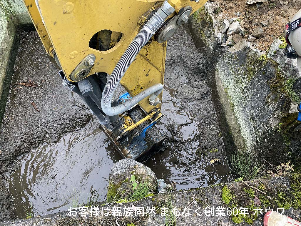 危険な古い防火水槽 1日で撤去完了 | 奈良県山辺郡山添村
