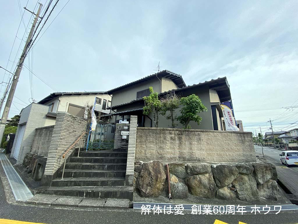 空き家になったご実家を更地にして売却 | 奈良県北葛城郡河合町で解体工事