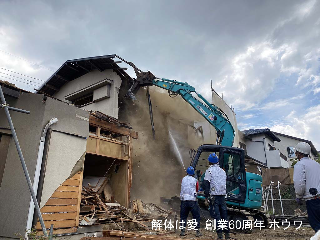 奈良県北葛城郡河合町で土地売却に伴う解体工事